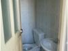 wc-guardian